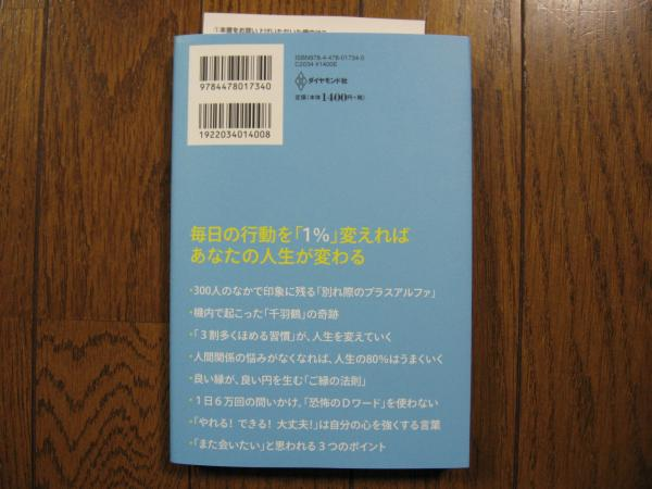 IMG_1247_convert_20140403222557.jpg