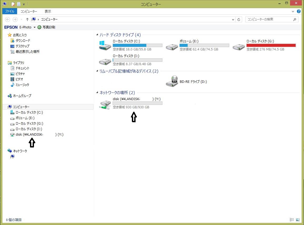 SnapCrab_NoName_2014-9-17_21-51-59_No-00.jpg