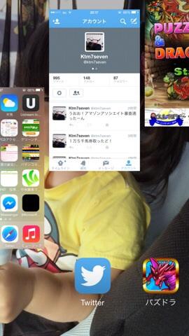 20140713201908b31.jpg