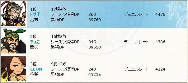 0309_1.jpg