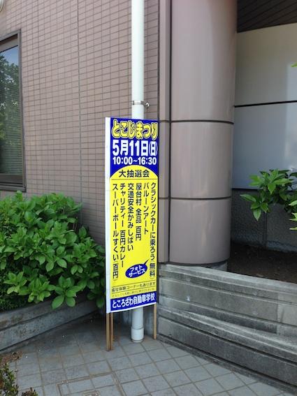 20140511-3.jpg
