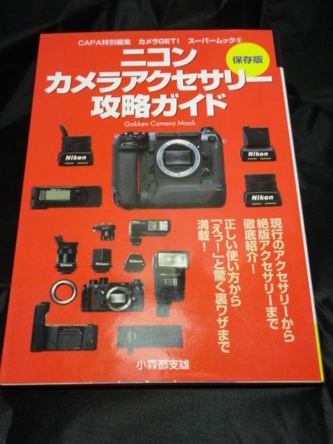 P1030102-01.jpg