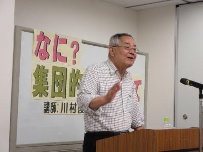 講師の川村俊夫さん