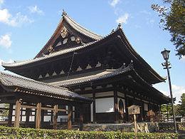 260px-Syokokuji_hattou.jpg