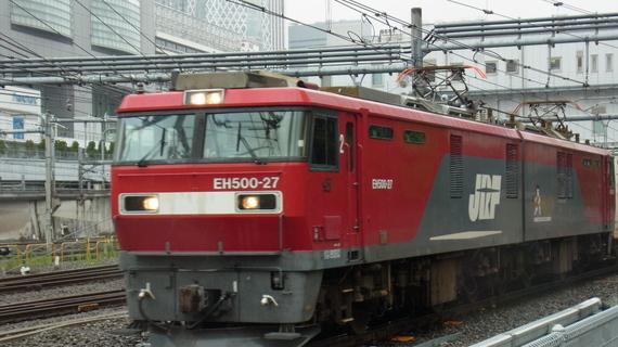 bazsow-yamabe.jpg