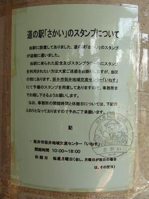 20131207.jpg