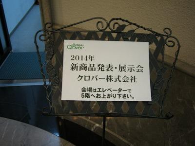 2014061801.jpg
