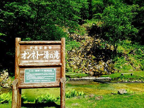 湯の滝全体
