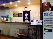 カミホロ荘 カウンターと券売機