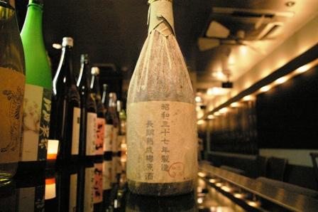 昭和三十七年製造 長期熟成梅酒 小