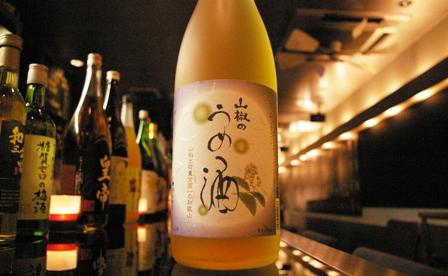 山椒の梅酒 小