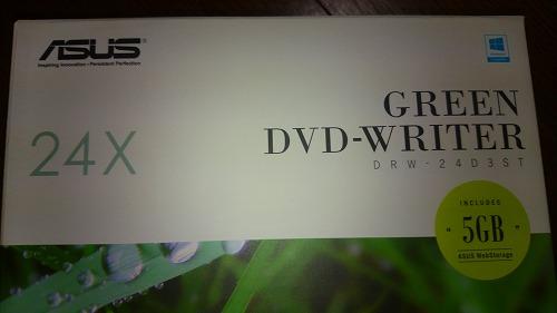 DVDASUSDSC_0389.jpg