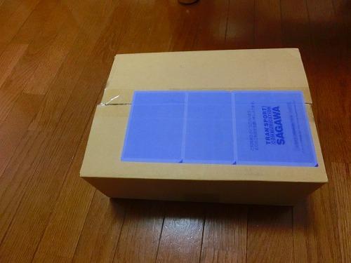 DVDCIMG3482.jpg