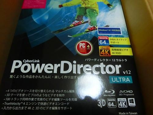 DVDCIMG3484.jpg