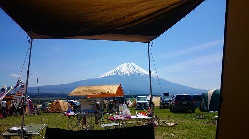 FumottopparaDSC_0383.jpg