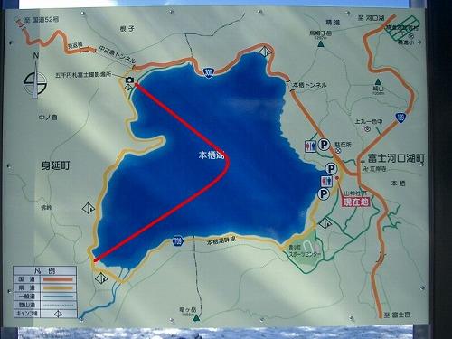 Kayakmotosuko1.jpg