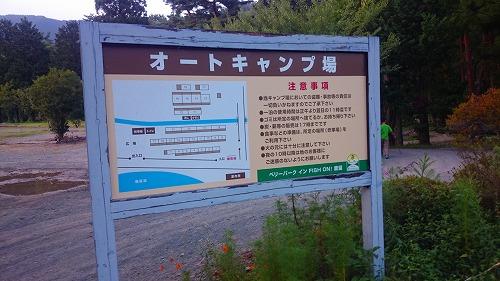 ShishidomeDSC_0104.jpg