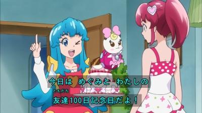 今日は、めぐみと私の友達100日記念日だよ!!