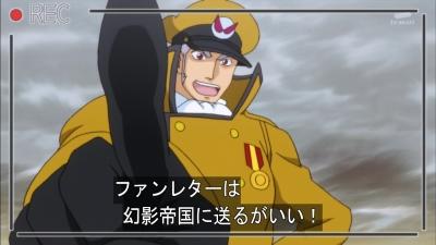 ファンレターは幻影帝国に送るがいい!!