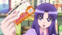 このクーポン券で20円引きで2人いれば2パック買えるのよ!