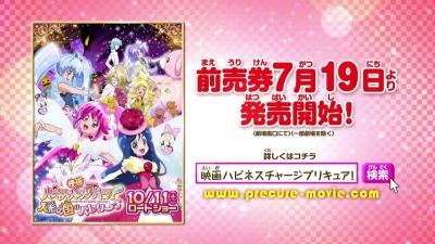 10月11日、映画公開!