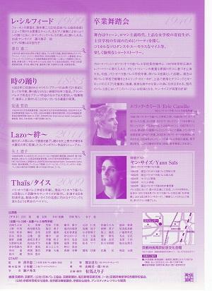 img002 - コピー