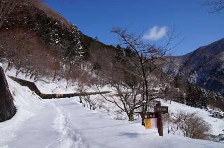 20140208鷹ノ巣・高水山4