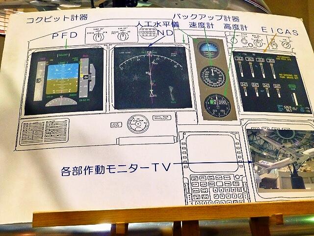 成田科学16