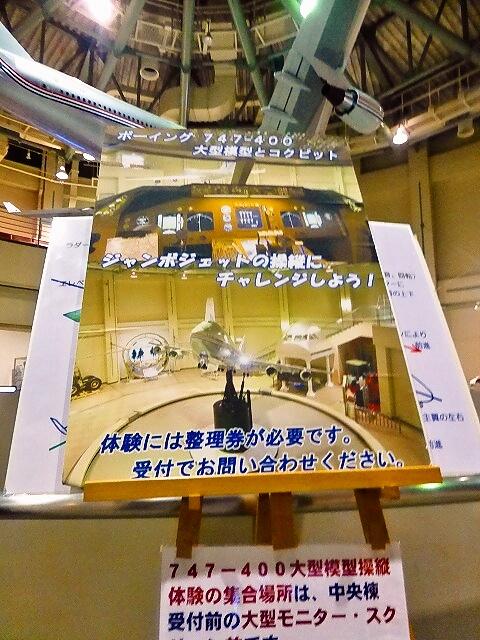 成田科学15