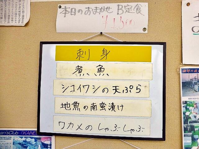 金田漁港3