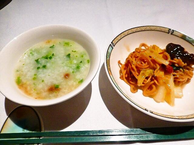 14日中華昼食17