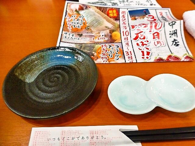 福岡食べログ3
