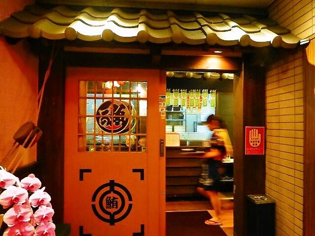 福岡食べログ2