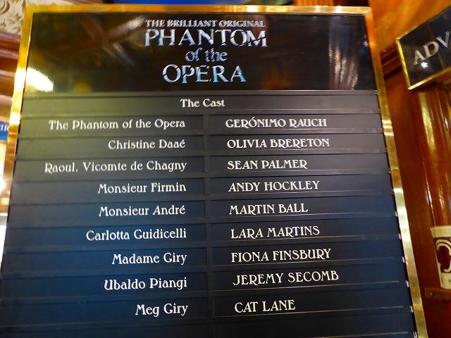 オペラ18
