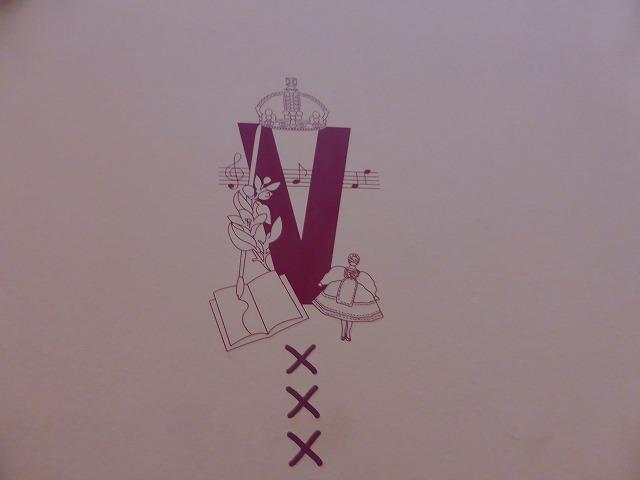 25ヴィクト1