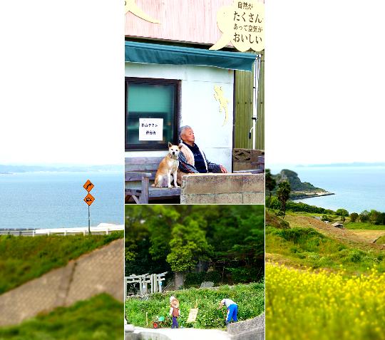 しまたび豊島13