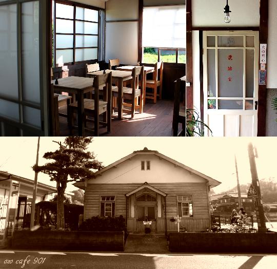 ozo cafe 901 4