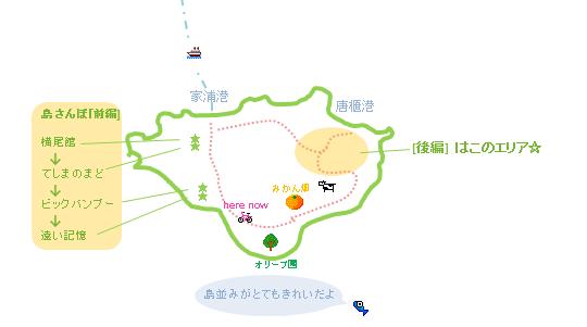 さんぽマップ1