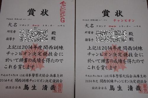 20140511 (1)