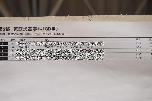 20140615 (13)