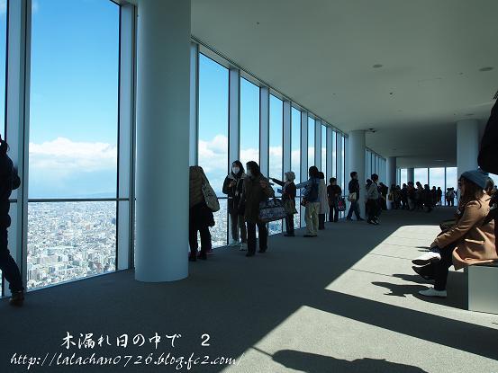 60階フロア