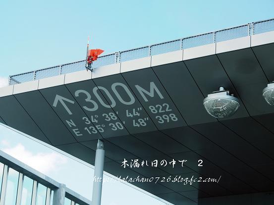 2014032509364353f.jpg