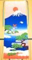 fujisanhundoshi-sample.jpg