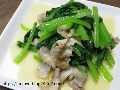 豚と小松菜の塩炒め