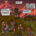 ローマ軍の物語Ⅶ②