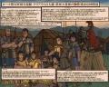 ローマ軍の物語Ⅷ 登場人物①