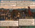 ローマ軍の物語Ⅷ 登場人物②