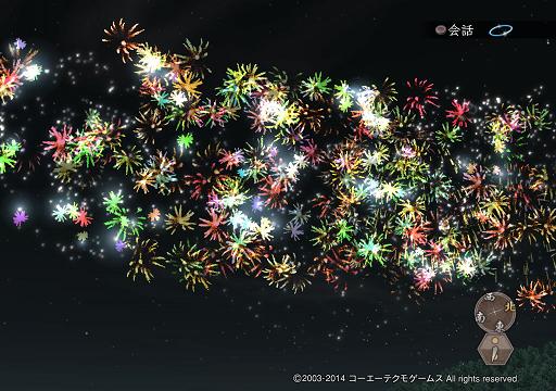 安土夏祭り3