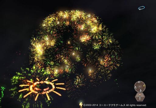 安土夏祭り4