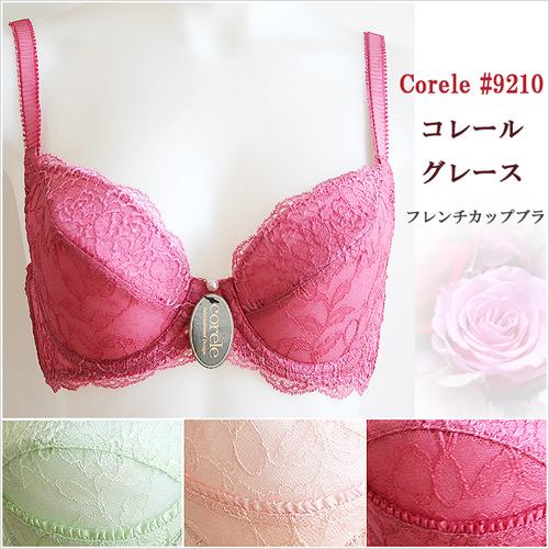corele9210-1.jpg